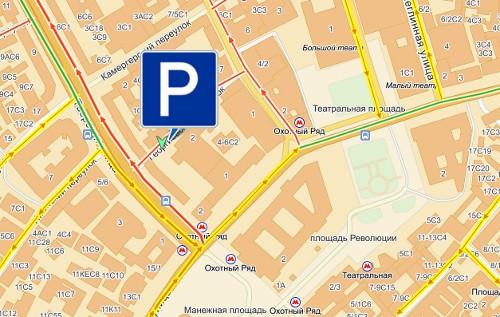 Найти место для парковки в центре Москвы можно будет через Интернет