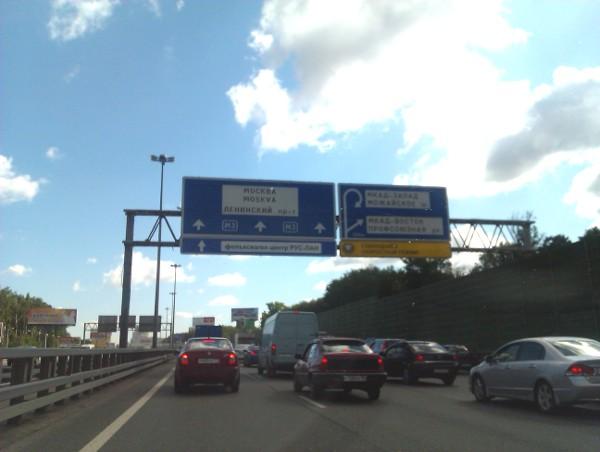 Пробки в Москве самые сильные в Европе
