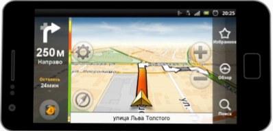 Яндекс-Навигатор