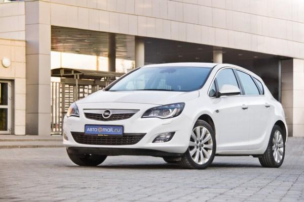 Самый выгодный автомобиль для продажи - Opel Astra