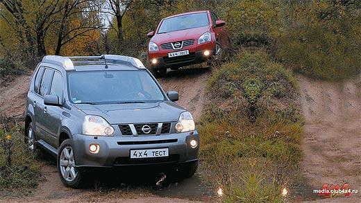 Nissan Qashqai и Nissan X-Trail (Не верь рекламе)