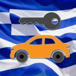 Аренда и прокат авто в Греции — опыт выбора фирмы (победитель GrekoStar)