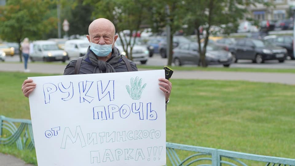 Москвичи недовольны властями