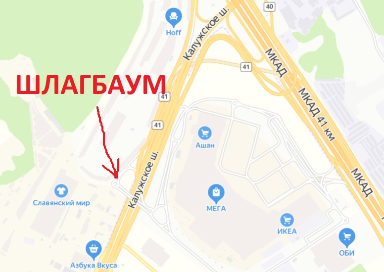 Перекрыли въезд на круговой перекресток у Меги Теплый стан